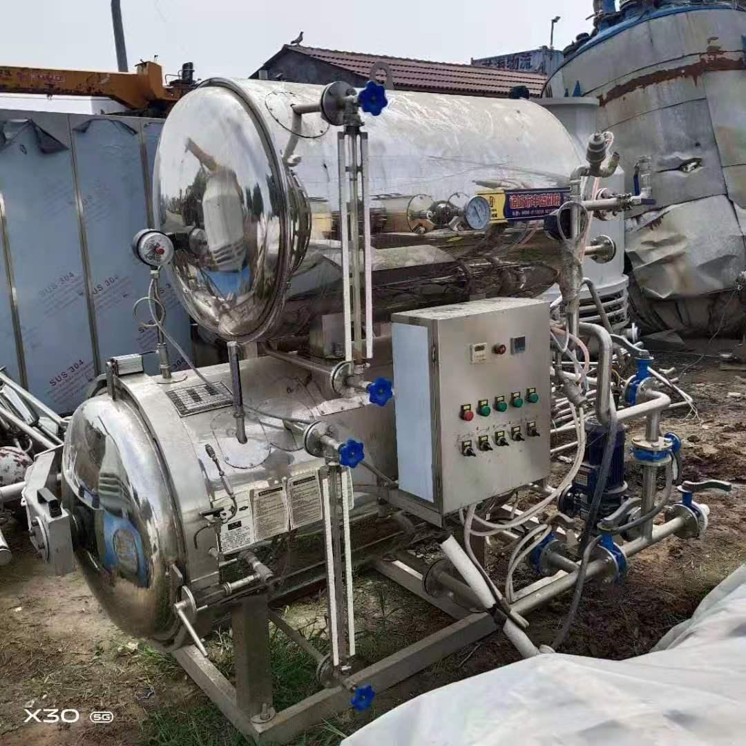 回收二手食品厂设备 肉制品设备 滚揉机斩拌机杀菌锅